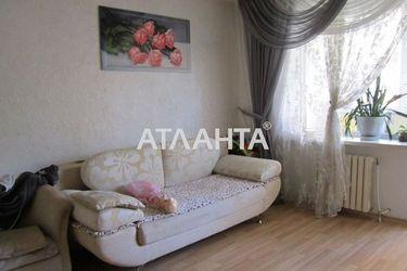 Зображення 2 — продається 2-кімнатна в Приморському районі: 75000 у.е.