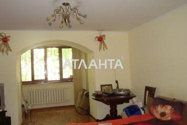Изображение 4 — продается 2-комнатная в Черноморске: 70000 у.е.