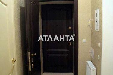 Изображение 3 — продается 3-комнатная в Приморском районе: 132000 у.е.
