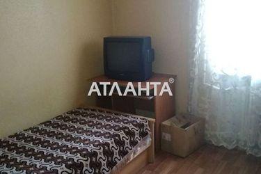 Изображение 3 — продается многокомнатная в Малиновском районе: 55000 у.е.