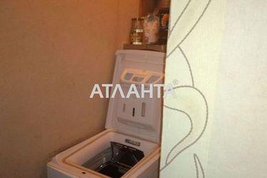 Изображение 8 — продается многокомнатная в Малиновском районе: 55000 у.е.
