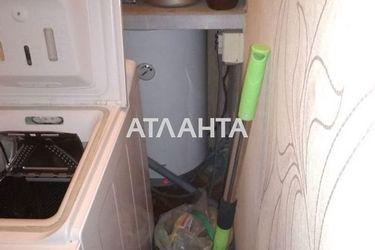 Изображение 9 — продается многокомнатная в Малиновском районе: 55000 у.е.
