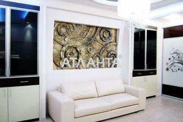 Изображение 4 — продается 3-комнатная в Приморском районе: 250000 у.е.