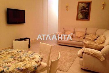 Зображення 2 — продається 3-кімнатна в Приморському районі: 220000 у.е.