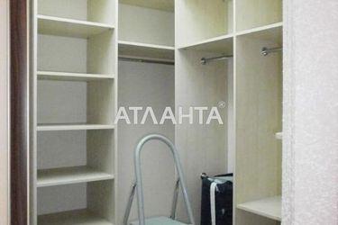 Зображення 10 — продається 2-кімнатна в Чорноморську: 100000 у.е.