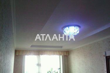 Зображення 4 — продається 2-кімнатна в Суворовському районі: 56000 у.е.