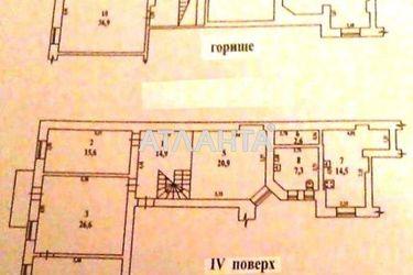 Зображення 11 — продається багатокімнатна в Приморському районі: 180000 у.е.