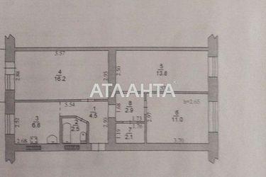 Зображення 16 — продається 3-кімнатна в Чорноморську: 45000 у.е.