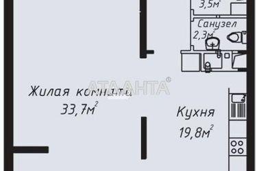Зображення 9 — продається 2-кімнатна в Приморському районі: 115000 у.е.