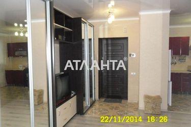 Изображение 3 — продается 3-комнатная в Суворовском районе: 75000 у.е.