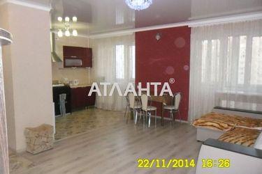 Изображение 4 — продается 3-комнатная в Суворовском районе: 75000 у.е.