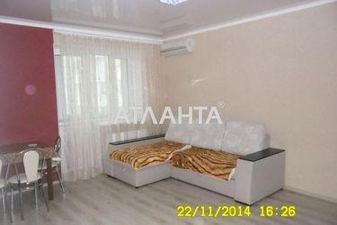 Изображение 5 — продается 3-комнатная в Суворовском районе: 75000 у.е.