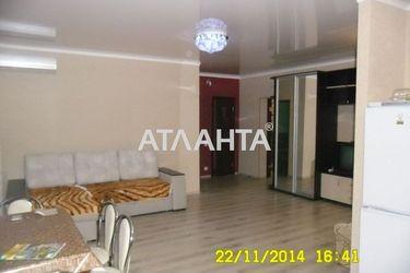 Изображение 7 — продается 3-комнатная в Суворовском районе: 75000 у.е.