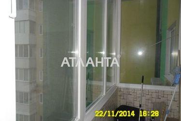 Изображение 10 — продается 3-комнатная в Суворовском районе: 75000 у.е.