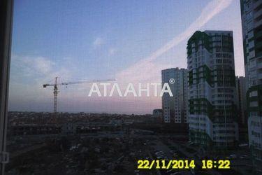 Изображение 12 — продается 3-комнатная в Суворовском районе: 75000 у.е.