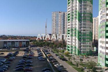 Изображение 8 — продается 3-комнатная в Суворовском районе: 70000 у.е.