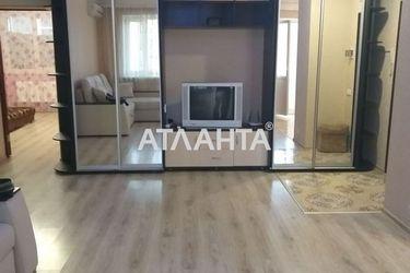 Изображение 20 — продается 3-комнатная в Суворовском районе: 70000 у.е.