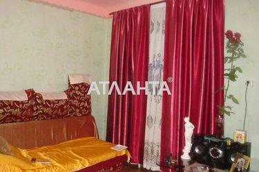 Изображение 3 — продается 2-комнатная в Малодолинском: 20000 у.е.