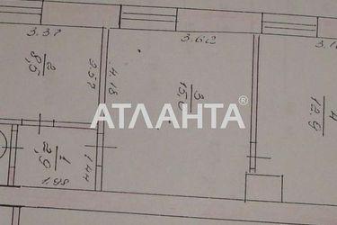 Изображение 2 — продается 2-комнатная в Малодолинском: 20000 у.е.