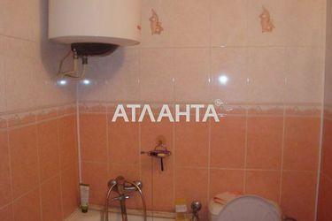 Изображение 4 — продается 3-комнатная в Малодолинском: 40000 у.е.