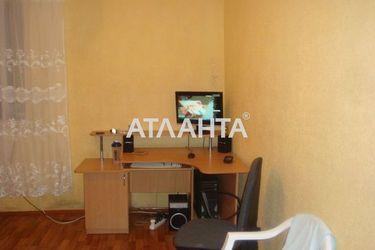 Изображение 7 — продается 3-комнатная в Малодолинском: 40000 у.е.