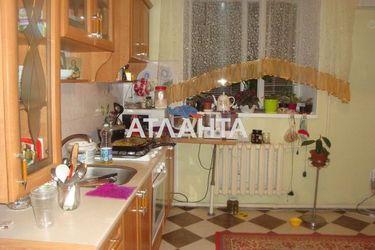 Изображение 9 — продается 3-комнатная в Малодолинском: 40000 у.е.