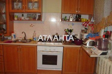 Изображение 12 — продается 3-комнатная в Малодолинском: 40000 у.е.