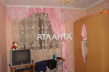 Изображение 14 — продается 3-комнатная в Малодолинском: 40000 у.е.