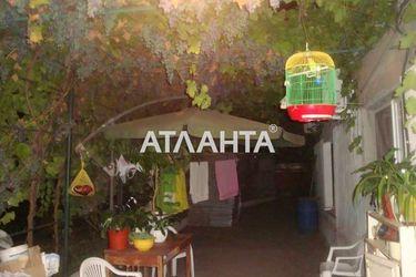 Изображение 15 — продается 3-комнатная в Малодолинском: 40000 у.е.