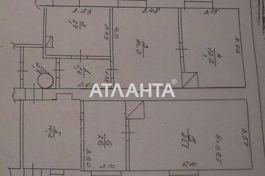 Изображение 16 — продается 3-комнатная в Малодолинском: 40000 у.е.
