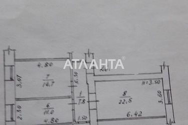 Изображение 9 — продается 3-комнатная в Приморском районе: 67000 у.е.
