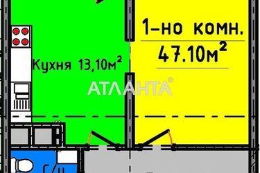 Зображення 5 — продається 1-кімнатна в Приморському районі: 95000 у.е.