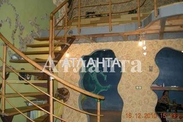 продается многокомнатная в Киевском районе — 93000 у.е.