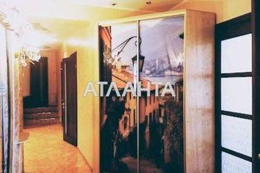 Изображение 8 — продается многокомнатная в Приморском районе: 200000 у.е.