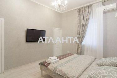 Изображение 2 — продается 1-комнатная в Приморском районе: 85000 у.е.