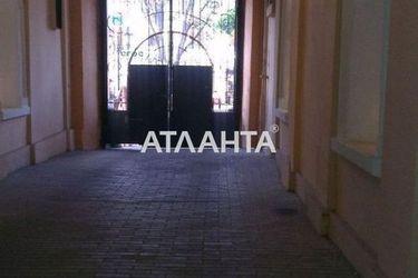 Изображение 8 — продается 1-комнатная в Приморском районе: 85000 у.е.
