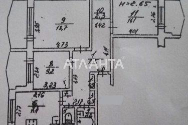 Изображение 11 — продается 3-комнатная в Суворовском районе: 51000 у.е.