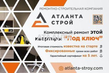 Изображение 8 — продается 3-комнатная в Приморском районе: 46000 у.е.