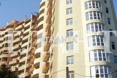 продается 3-комнатная в Киевском районе — 119990 у.е.