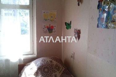 Зображення 3 — продається багатокімнатна в Суворовському районі: 43000 у.е.
