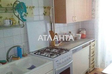 продається багатокімнатна в Суворовському районі — 43000 у.е.