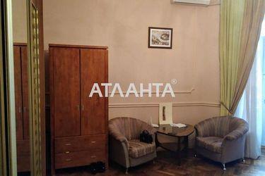 Изображение 10 — продается 1-комнатная в Приморском районе: 45000 у.е.