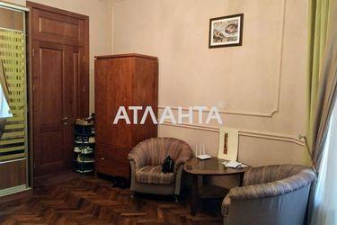Изображение 12 — продается 1-комнатная в Приморском районе: 45000 у.е.