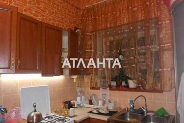 Изображение 2 — продается коммунальная в Приморском районе: 40000 у.е.