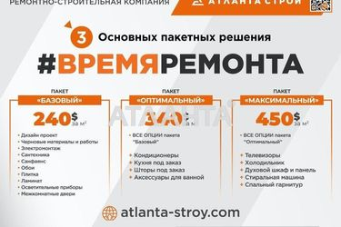 Изображение 3 — продается 3-комнатная в Киевском районе: 80000 у.е.