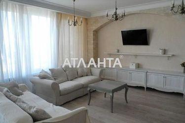 Изображение 2 — сдается 1-комнатная в Приморском районе: 750 у.е.