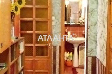 Изображение 7 — продается 3-комнатная в Суворовском районе: 42000 у.е.