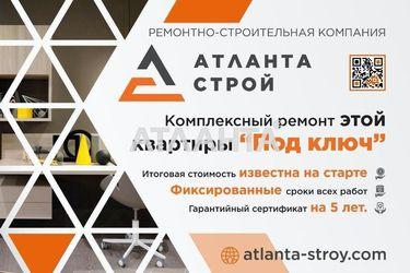 Изображение 7 — продается 3-комнатная в Приморском районе: 110000 у.е.