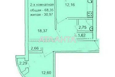 Изображение 2 — продается 2-комнатная в Приморском районе: 65000 у.е.
