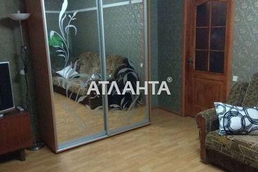 Зображення 3 — продається 3-кімнатна в Малиновському районі: 65000 у.е.